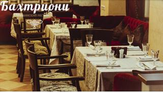 Отведай нашу кухню! Скидка 50% на все меню и напитки, а также на проведение банкетов в изысканном ресторане грузинской кухни!