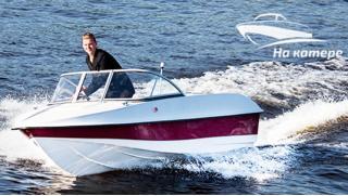 В Питере на катере! Аренда катера без капитана для самостоятельной прогулки по рекам и каналам Санкт-Петербурга!