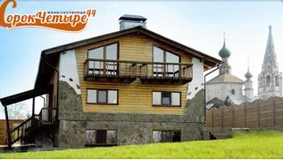 Купон отель! Отдых для двоих в будни или выходные в Суздале в уютной мини-гостинице «44»! Скидка 51%!