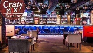 Сеть рестобаров Crazy MiX! Купон за 100 руб предоставляет скидку 50% на все меню, напитки и паровые коктейли! Тусим?!