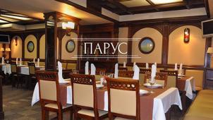 Всё меню и напитки в ресторане «Парус» на Нижней Масловке со скидкой 30% в любой день недели! Приходи к нам в гости!