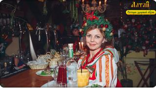 Алтайское гостеприимство! Все меню кухни и все напитки в ресторане русской кухни «Алтай» на Третьяковской со скидкой 50%!