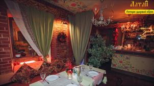 Все меню кухни и все напитки в ресторане русской кухни «Алтай» на Третьяковской со скидкой 50%! Наша кухня роднее!