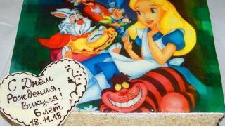 Торт-открытка со съедобной картинкой! Из каталога или можно со своей на выбор от кондитерской «Доктор Бейкер»! Скидка 49%!