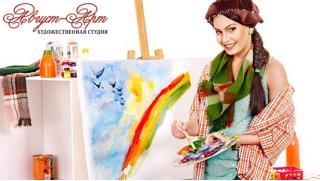 Мастер-класс по рисованию для одного или двоих в художественной студии «Август-Арт» со скидкой до 72%!