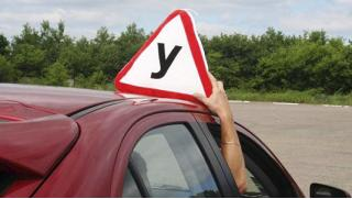 Автошкола! Обучение вождению автомобиля с МКПП или АКПП для получения прав категории В в автошколе «Эталон»! Скидка 97%!