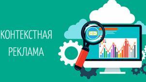 Учись! Онлайн-курсы Google Adwords, Google Analytics, «Интернет-маркетолог», «Яндекс.Директ» или «Яндекс.Метрика»
