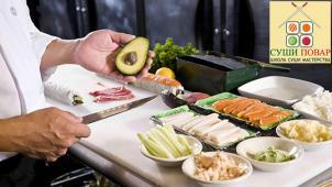 Готовим суши сами! Мастер-классы «Суши Старт» и «Суши Интенсив New» для одного или двоих в школе суши-мастерства «Суши Повар»