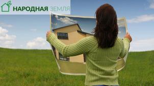 Земельный участок площадью 10 соток в дачном поселке «Веригино» от компании «Народная земля»! Всего за 76000 руб!