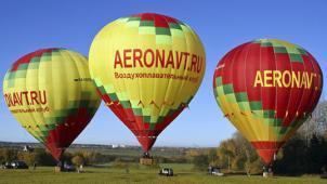 Вверх и только! Полет на воздушном шаре для одного или двоих от клуба чемпионов воздухоплавания «Аэронавт»! Скидка 60%!