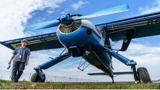 Купон на 30 минут полета на самолете для 1 или 2 человек или романтический VIP-полет для двоих от клуба «Аэропрактика»