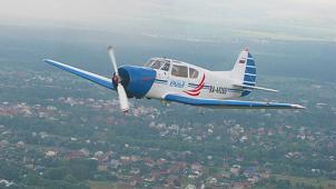 Зона полетов! Мастер-класс по пилотированию и 30 минут полета на самолете, пилотаж для одного, двоих или троих в аэроклубе Fly-zone!