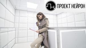 Участие в квесте «Куб» от компании «Проект Нейрон» со скидкой 50% для компании от 2 до 4 человек!