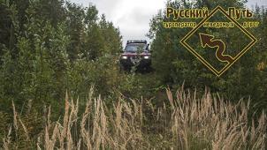 Автоэкстрим! Индивидуальный заезд с инструктором за рулем «боевого» внедорожника Nissan Patrol или Toyota Land Cruiser