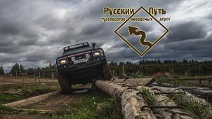 Экстремальный индивидуальный заезд с инструктором за рулем «боевого» внедорожника Nissan Patrol или Toyota Land Cruiser