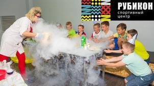 Бесплатный купон на проведение праздника для детей от 4 до 18 лет в развлекательном центре «Рубикон-батут»!