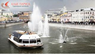 Прогулка на теплоходе премиум-класса «Мария Ермолова» по Водоотводному каналу Москвы-реки с обедом или ужином!