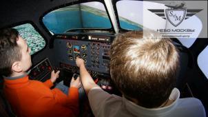 Выполнением фигур высшего пилотажа в учебном центре «Небо Москвы» на авиационном симуляторе с кабиной самолета!