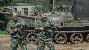 Танки не боятся ничего! Купон на участие в «танковом биатлоне» на военных машинах БМП-1 и БТР-80 для одного или двоих!