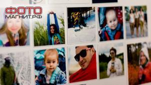 Манящие магниты! До 30 фотомагнитов из ваших фотографий с бесплатной доставкой по всей России от сервиса «ФОТО-магнит»