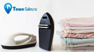 Отпарит как надо! Ручной отпариватель для одежды Flying Dolphin от интернет-магазина Town-Sales! Скидка 70%!