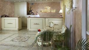 Проживание для двоих в отеле «Империал» в Подмосковье! Питание, бассейн, тренажерный зал, хаммам, сауна и многое другое!