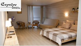 Проживание с 3-разовым питанием и ежедневным посещением spa-комплекса для двоих в загородном отеле «Серебро»! Скидка 50%