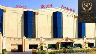 Отдых в Армении! Для двоих или четверых в отеле Sochi Palace 4* с завтраками и экскурсиями по Еревану и не только! Скидка 50%!