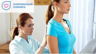 Скидка 75% на обследование по выявлению причин болей в спине с посещением невролога, травматолога, уролога, хирурга!