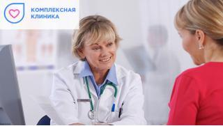 Гастроскопия, УЗИ, консультация врача-гастроэнтеролога и не только со скидкой 84%! Диагностика органов пищеварения важна!