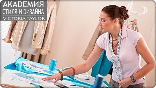 молодёжный стиль одежды 2012 года