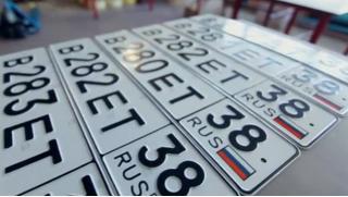 Продублируй! Изготовление дубликатов государственных регистрационных знаков по 17-ти адресам в Москве и области